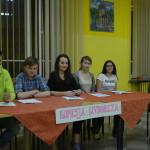 Wybory do Młodzieżowej Rady Bursy